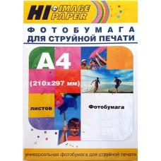 Фотобумага глянцевая односторонняя (самоклеящаяся) Hi-Image Paper, A4, 130 г/м2, 5 л.