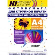 Фотобумага глянцевая односторонняя Hi-Image Paper, A4, 130 г/м2, 100 л.