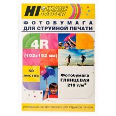 Фотобумага глянцевая односторонняя Hi-Image Paper, 102x152 мм, 210 г/м2, 50 л.