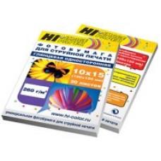 Фотобумага глянцевая двусторонняя Hi-Image Paper, 10x15, 220 г/м2, 50 л.