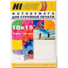 Фотобумага матовая двусторонняя Hi-Image Paper, 10x15, 200 г/м2, 50 л.