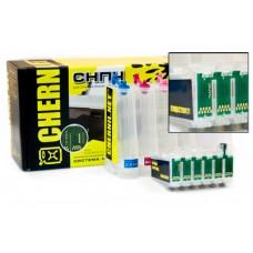 СНПЧ для Epson P50 с комбо чипом V 6.1 CHERNIL.NET