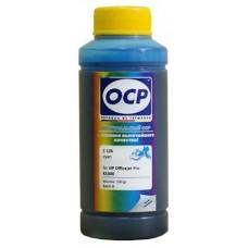 Чернила для HP №18,88 OCP C 126 (Германия)