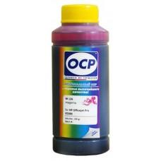 Чернила для HP №18,88 OCP M 126  (Германия)