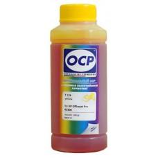 Чернила для HP №18,88 OCP Y 126  (Германия)