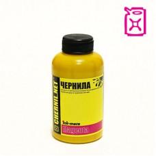 Чернила для Epson Dura Brite Ultra (EIM 100M) Magenta Ink-Mate