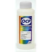 OCP LCF III, Lexmark Cleaning Fluid III - для отмачивания пигмента (бесцветная)