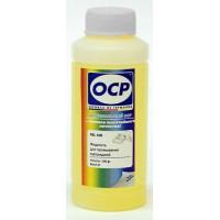OCP RSL Rinse Solution Liquid - жидкость для промывания картриджей внутри (желтого цвета)