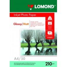 Фотобумага глянц/матовая двусторонняя (Lomond) A4, 210г/м, 50л. NEW (0102021)