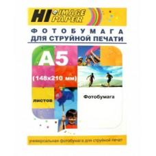 Фотобумага глянцевая односторонняя Hi-Image Paper, A5, 210 г/м2, 50 л.