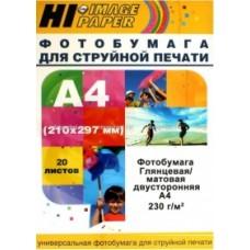 Фотобумага глянц/матовая двусторонняя (Hi-image paper) A4, 230 г/м, 20 л.
