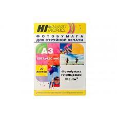 Фотобумага глянцевая односторонняя Hi-Image Paper, A3, 210 г/м2, 20 л.