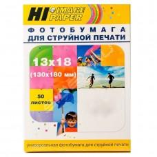 Фотобумага 13х18 матовая 230 г/м, 50 л. (Hi-image paper)