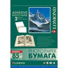 Фотобумага глянцевая самоклеящаяся (Lomond) , A4, 85 г/м, 2 деления, 25 л. (2410223)