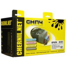 СНПЧ для принтеров Epson C63/C65 CHERNIL.NET