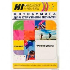 Фотобумага глянцевая односторонняя (Hi-image paper) 10x15, 170 г/м, 50 л.