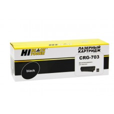 Картридж Canon LBP 2900/3000 (Hi-Black) №703, 2K