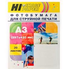 Фотобумага глянцевая односторонняя (самоклеящаяся) Hi-Image Paper, A3, 130 г/м2, 5 л.