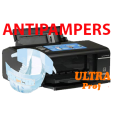 Программа Антипамперс Ultra Prof для обслуживания принтеров Epson (1 месяц)